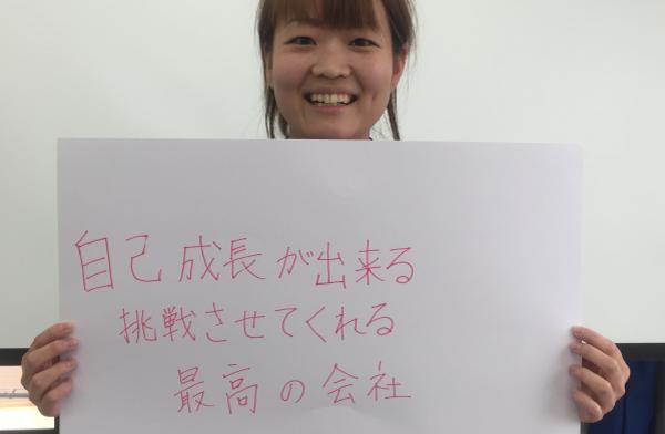staff_photo_takahashi_k